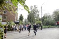 Пожар на проспекте Ленина, Фото: 43