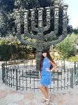 Израиль, Фото: 24