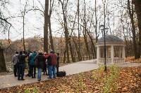 Платоновский парк, Фото: 2