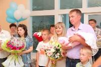 День семьи, любви и верности в перинатальном центре 8.07.2015, Фото: 9