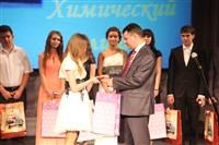 Владимир Груздев поздравил тульских выпускников-медалистов, Фото: 104