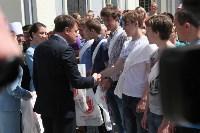 Торжества в честь Дня России в тульском кремле, Фото: 27