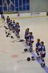 Международный турнир по хоккею Euro Chem Cup 2015, Фото: 15