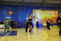 Танцевальный турнир «Осенняя сказка», Фото: 54
