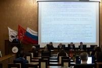 Тульская область потратила 8,5 млн рублей на финансирование научных проектов, Фото: 14