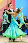I-й Международный турнир по танцевальному спорту «Кубок губернатора ТО», Фото: 69