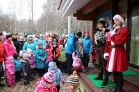 В Белоусовском парке появилась резиденция Деда Мороза, Фото: 6