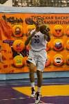 Тульская Баскетбольная Любительская Лига. Старт сезона., Фото: 30