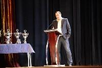 Награждение лучших футболистов Тулы. 25.04.2015, Фото: 5