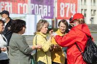 День города-2020 и 500-летие Тульского кремля: как это было? , Фото: 36
