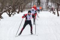 «Яснополянская лыжня - 2016», Фото: 73