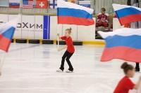 Хоккейный турнир EuroChemCup, Фото: 54