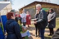 Фестиваль Сад Палисад луковый расклад, Фото: 35