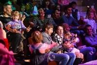Цирковое шоу, Фото: 98