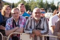 Концерт в День России в Туле 12 июня 2015 года, Фото: 105