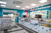В каких аптеках Тулы всегда полный ассортимент?, Фото: 55
