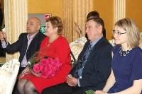 Старт акции «Золотая звезда»: семья Дроздовых, Фото: 7