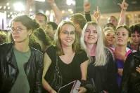 Концерт Макса Барских и Анны Седоковой, Фото: 34