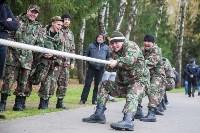 Соревнование сотрудников внутренних дел РФ, Фото: 4