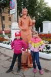 День города в Щёкине, Фото: 129