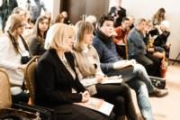 """Пресс-конференция фестиваля """"Улыбнись, Россия"""", Фото: 2"""