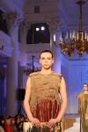 Всероссийский конкурс дизайнеров Fashion style, Фото: 90
