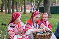 Национальные праздники в парке, Фото: 1