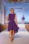 Фестиваль Fashion Style 2017, Фото: 97