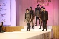 Всероссийский конкурс дизайнеров Fashion style, Фото: 139