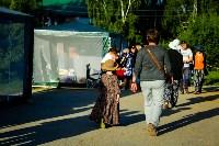 Фестиваль крапивы: пятьдесят оттенков лета!, Фото: 133
