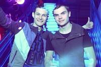Сity Of Trance в Туле, Фото: 32