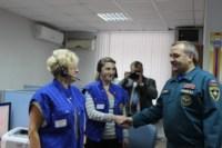 Глава МЧС Владимир Пучков в Туле, Фото: 30