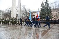 Церемония возложения цветов на площади Победы, 23.02.2016, Фото: 19