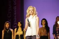 Мисс Студенчество-2013, Фото: 46