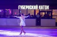 "Концерт группы ""Иванушки"" на площади Ленина, Фото: 64"