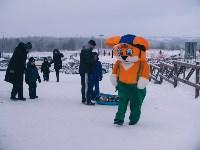 Зимние развлечения в Некрасово, Фото: 99