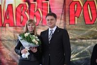 Владимир Груздев принял участие в фестивале «Поле Куликово», Фото: 71