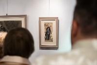 Музей-заповедник В.Д. Поленова, Фото: 7