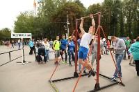 ГТО в парке на День города-2015, Фото: 52