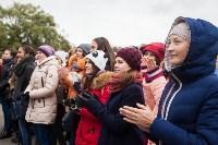 Акция год до старта ХIХ Всемирного фестиваля молодежи и студентов – 2017, Фото: 10