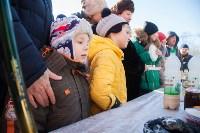 Конкурс блинопеков в Центральном парке, Фото: 80