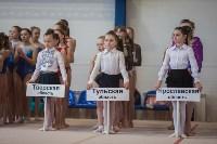 Первенство ЦФО по спортивной гимнастике, Фото: 7