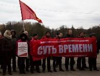 """Митинг против закона """"о шлепкАх"""", Фото: 28"""