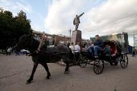 День города в Богородицке-2017, Фото: 109