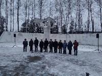 Горожане  почтили память погибших в боях под Тулой, Фото: 3
