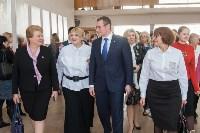 VI Тульский региональный форум матерей «Моя семья – моя Россия», Фото: 21