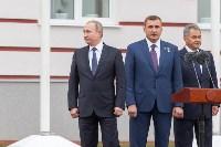 Путин в Туле, Фото: 73