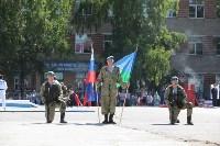 Тульские десантники отметили День ВДВ, Фото: 76