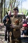 В Центральном парке воссоздали боевой подвиг советских солдат, Фото: 8