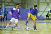 Кубок сборных дивизионов - 2016, Фото: 63